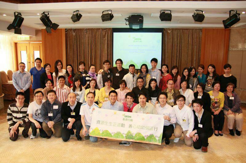 gathering2013
